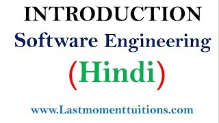Introduction to Software Engineering in Hindi | Software Engineering Tutorials