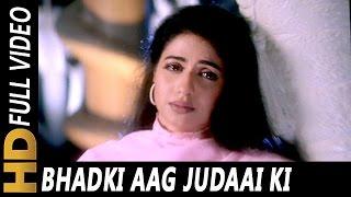 Bhadke Aag Judai Ki  Jaspinder Narula  Bade Dilwala 1999 Songs  Suniel Shetty Priya Gill