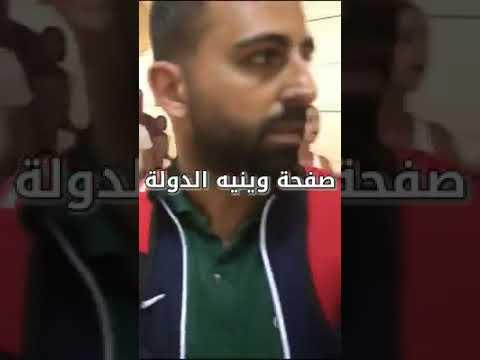 005bbb9e3 tayyar.org - بالفيديو - مصير اللبنانيين في مهب الريح في مطار شرم الشيخ!