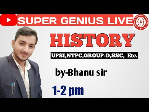 HISTORY Special By Bhanu Sir class -2