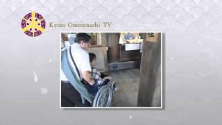 「京都おもてなしTV」京都観光おもてなし大使・北見貴志