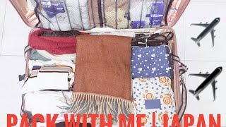 Pack with me|陪我執行李去日本啦!