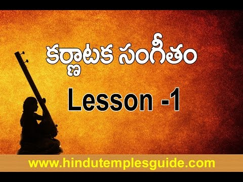 Telugu Carnatic Music 1st Lesson for beginners   Carnatic Music Class #1 Temples Guide
