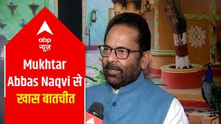 Cong will get tired of seeking apologies for their endless mistakes: Mukhtar Abbas Naqvi