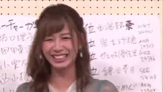 大家志津香AKB48総選挙2017直後インタビュー柏木由紀