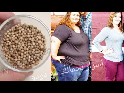 Gabriella pierdere în greutate