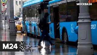 """""""Познавательный фильм"""": """"Москва. Транспорт в будущее"""" - Москва 24"""