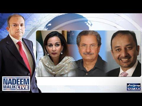 PIA Ka Bura Haal | Nadeem Malik Live | SAMAA TV | 22 May 2017