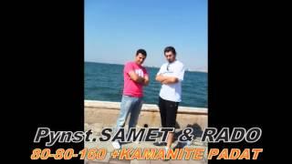 Piyanist SAMET - Seksen Seksen Yüz Altmış Allah Neler Yaratmış - 80 80 160
