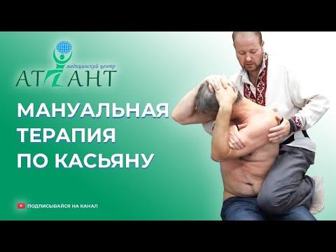 Лечебная гимнастика при артрозе коленных суставах