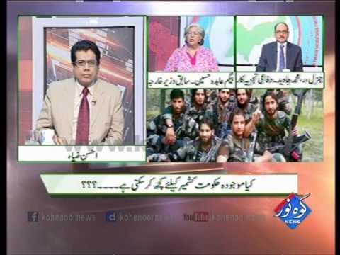 Pakistan Ki Awaaz 03 04 2017