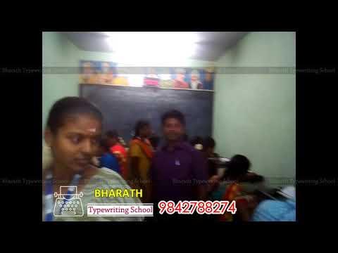 Bharath Typewriting School