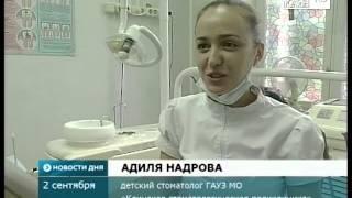 Лучшие люди района: врач-стоматолог