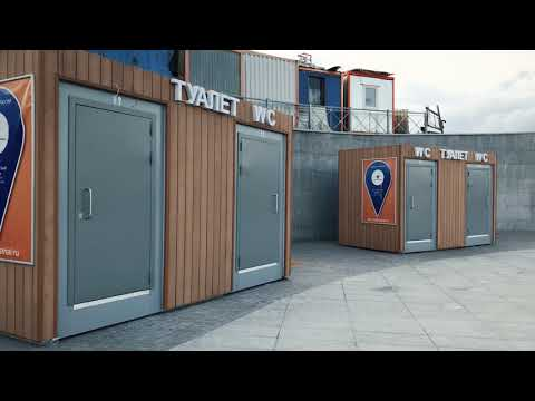 """Туалетный модуль """"Копенгаген"""""""
