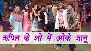 The Kapil Sharma Show Shraddha Kapoor Aditya Roy Kapur Promotes OK Jaanu   FilmiBeat