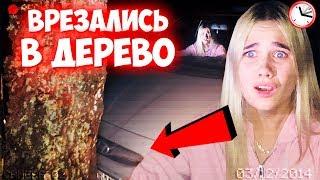 MG - АВАРИЯ Попали в ДТП Ночью! 24 часа в машине ЧТО ТО ПОШЛО НЕ ТАК! ВРЕЗАЛИСЬ В ДЕРЕВО