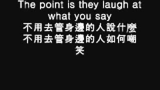 Daniel Powter - Bad Day *with english lyrics and traditional Chinese traslation