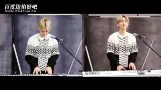 [BD BAEKHYUN BAR] 4Years with baekhyun