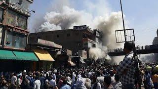 عااااجل/ شاهد اللحظات الأولى لـ حريق حارة اليهود منذ قليل #العتبة #الموسكي