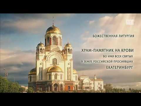 Храм святого великомученика димитрия солунского в малахово