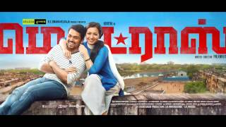 'Da' Pottu Koopta | Madras (Original Score) | Santhosh Narayanan