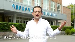 Hovhannes Davtyan - Ուսուցչի օր