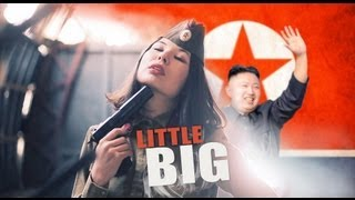 Little Big - We will push the button