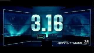 Platinum Data trailer