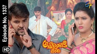 Attarintiki Daredi | 15th  February 2019  | Full Episode No 1337 | ETV Telugu