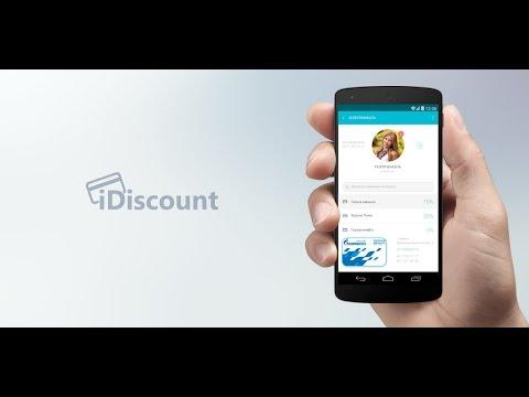 Видеообзор iDiscount
