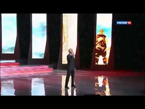 , title : 'Александр Маршал - Русский характер'