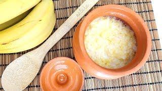 Пшенно - рисовая каша на молоке в горшочке