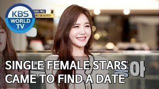 Single Female Stars Came To Find A Date [Matching Survival 1+1/ENG/2019.10.08]