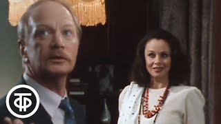 Пришел мужчина к женщине. Серия 1 (1990)