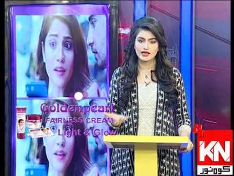 Watch & Win 17 December 2019 | Kohenoor News Pakistan