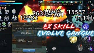 Basic UI and Setting English Version - Sword Art Online