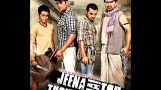 Ankhiya Mila Ke Channa Official HD Video Song Jeena Hai