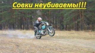 Мото приколы.Советские мотоциклы (иж урал ява минск восход) рулят!!!!!Совки неубиваемы!!!