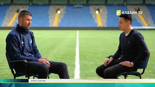"""Sports nation №5. Interview with Nenad Eric, FC """"Astana"""" goalkeeper"""