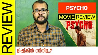 Psycho Tamil Movie Review by Sudhish Payyanur | #MonsoonMedia