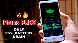 Is App Ko Use Kiya Our 4 Hours PUBG Khela Sirf 25% Battery Kam Hua || Best Battery Saving App
