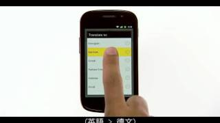 Google Translate with Text to Speech(中文字幕)