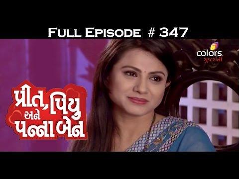 Preet-Piyu-anne-Pannaben--28th-May-2016--પ્રીત-પિયુ-અને-પન્નાબેન--Full-Episode