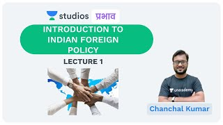L1: Introduction to Indian Foreign Policy I International Relations I Chanchal Kumar