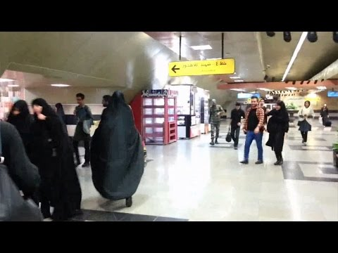 Tehran Metro Subway Walk 2016 (HD)