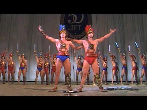 "Танцы из балета ""Спартак"" 1987г. Балет Игоря Моисеева."