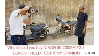 Is Nikon 80-200mm F2.8 Lens Still Worth In 2019 ? | Field Test And My Opinion