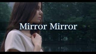 Marina Kaye   Mirror Mirror [Lyrics & Traduction]