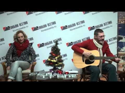 Анжелика Тер- Давидянц и Валерий Попов- \