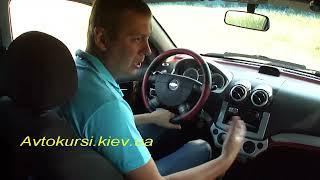Смотреть онлайн Как правильно заводить автомобиль